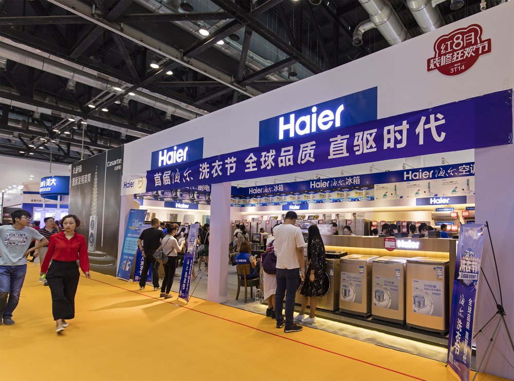 Rendanheyi_Haier_China